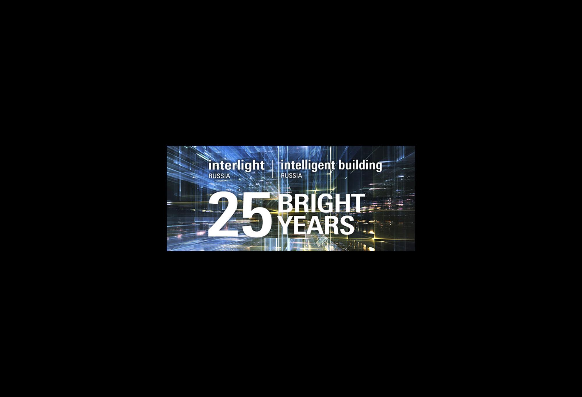 iGuzzini at Interlight Russia