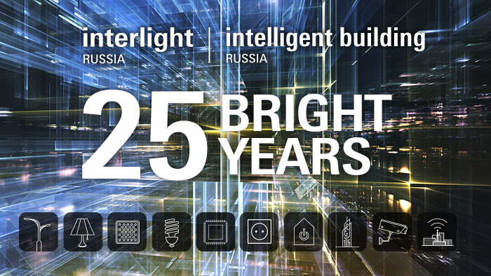L'expertise iGuzzini a Interlight Russia