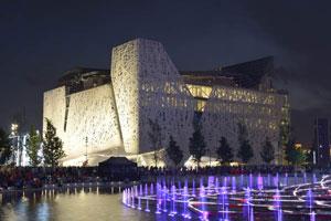 Palazzo Italia Expo Milano 2015