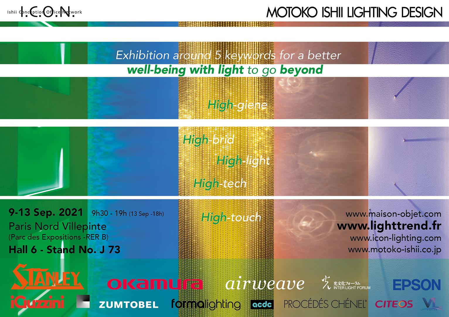 Light Trend 2021 - Maison & Objet