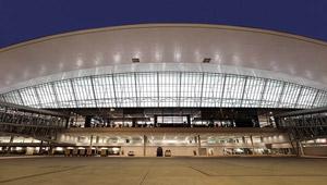 Aeropuerto Internacional de Carrasco